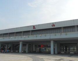 昆山长途汽车站