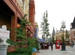 俄罗斯风情街
