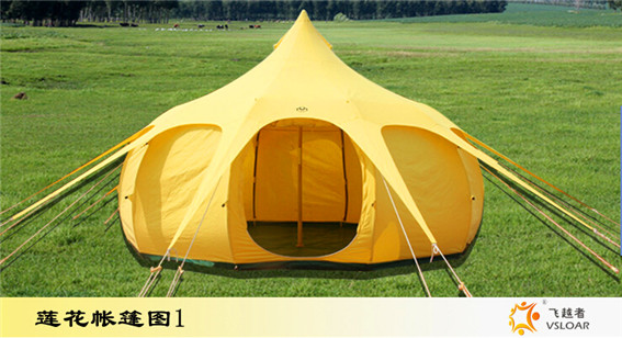 营地帐篷-莲花帐篷